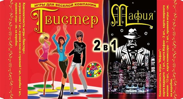 http://www.russtyle.net/catalog/pix/23750.jpg